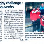 orange_rugby.png
